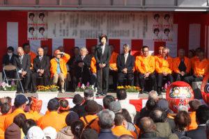 3月16日大林裕子後援会