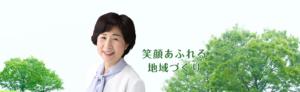 大林裕子トップイメージ